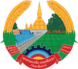 Politics of Laos
