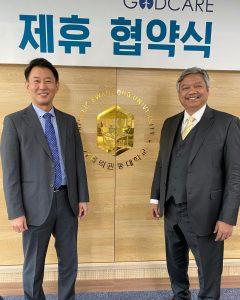 Partnership Agreement With Catholic Kwandong University